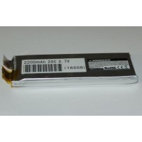 Turnigy 2200mAh 1S 20C Lipoly (Single Cell) *UK Stock*